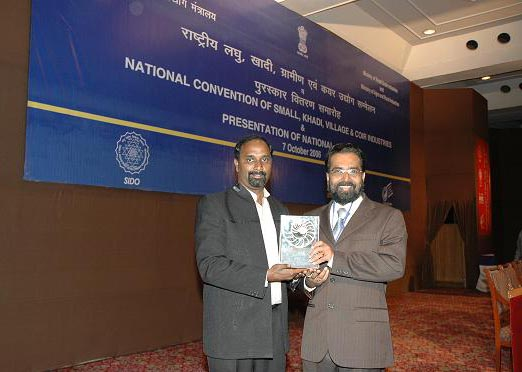 National Award for excellence in herbal medicines manufacturing